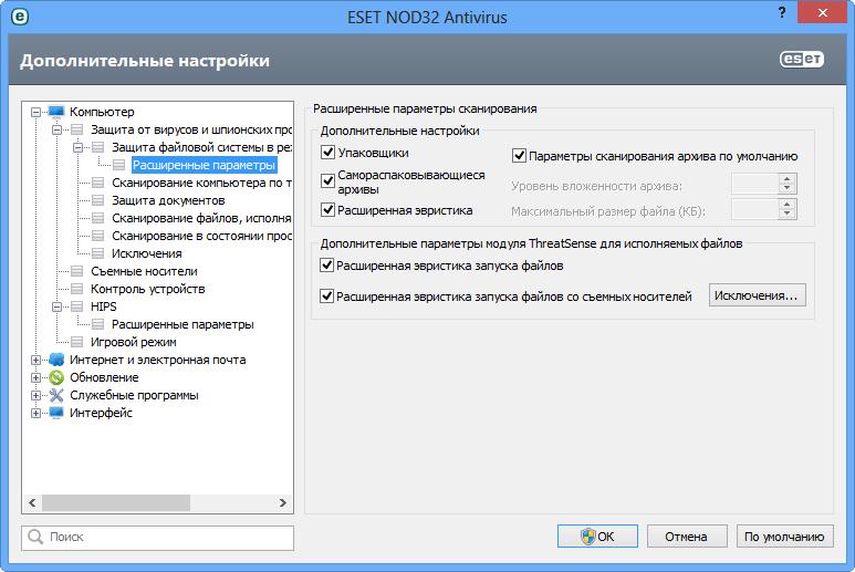 Бесплатную Антивирусную Программу Nod32
