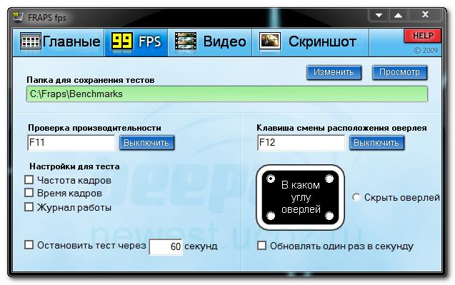 скачать fraps на русском языке инструкция