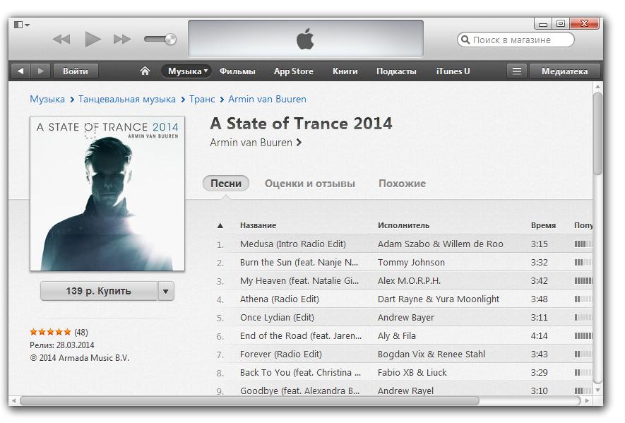 iTunes скачать
