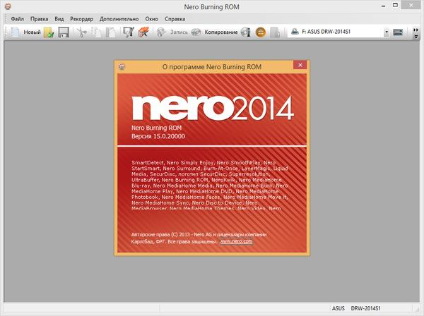 Nero 2014 интерфейс программы