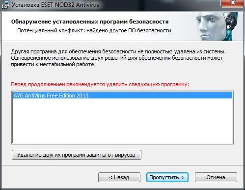Обнаружение установленных программ безопасности